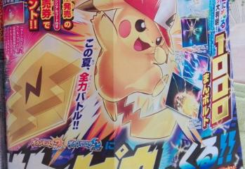Pokemon Sun and Pokemon Moon Ash Pikachu